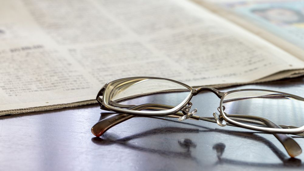 コロナ禍で進む《目の疲労》を撃退! 臨床心理士考案の4つの「眼球体操」