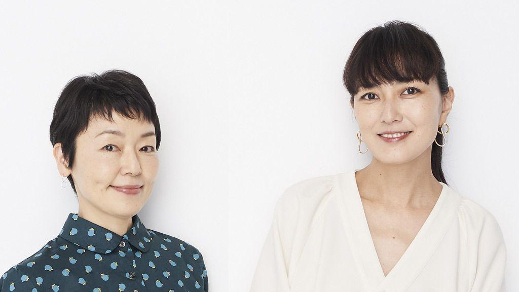 小林聡美×板谷由夏「俳優の仕事が向いていると思ったことは一度もない」