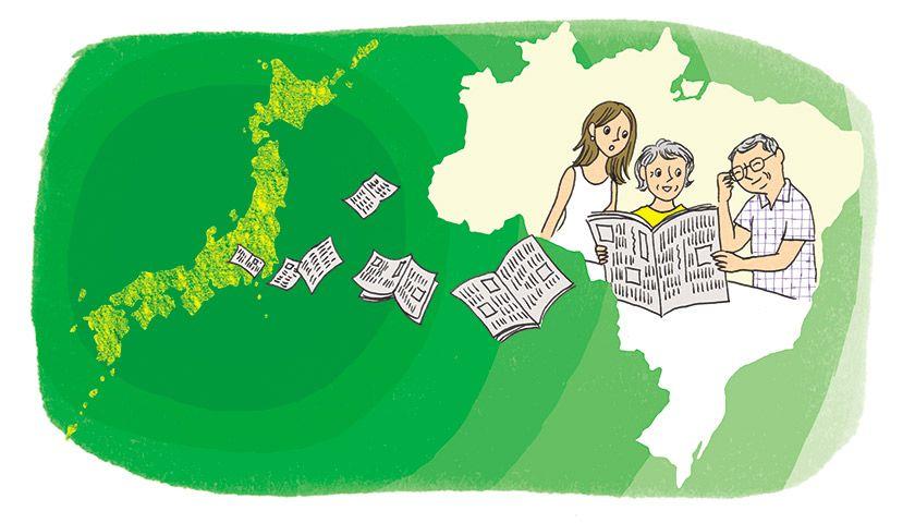 現在は一紙のみ。ブラジルで邦字新聞が消える日