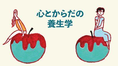日本女性の22%が「貧血」。鉄の吸収率を高める食べ合わせは?