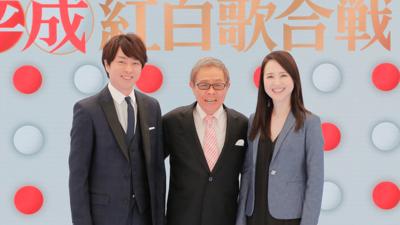 櫻井翔さん、松田聖子さん、北島三郎さんが抱く紅白への熱い思い
