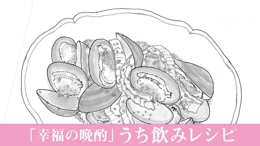 【うち飲み簡単レシピ】「新玉ねぎのソテー」にハニーマスタードをかけて