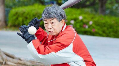 80歳で連続ノック! 130人の少年野球チームの指導者・棚原安子さん「12歳までに生きる土台をつくる」〈おばちゃん力、ここにあり〉