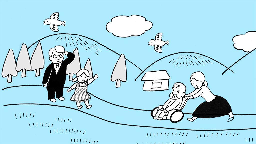 親への仕送り月10万が生活費を圧迫!「介護破産」を招くお金の死角【前編】