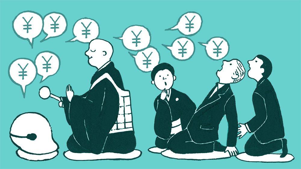 100万円の戒名なんて無理! がめつい菩提寺が嫌な私は、夫と〈死後離婚〉を選択するしかないのか