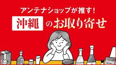 沖縄県・チャンプルーやおにぎりの具に欠かせないランチョンミート〈全国お取り寄せグルメ〉