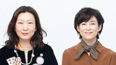 鈴木保奈美と三浦しをんの対話「文章と芝居のアイデアは、いっぱい作ってあっさり捨てる」