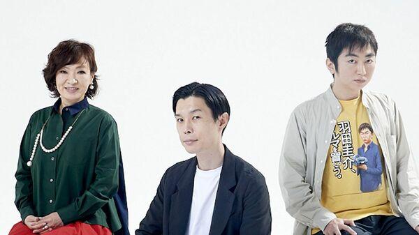 岩井勇気×羽田圭介×清水ミチコ「ヒトは緊急事態のとき、白くてふわふわしたものに惹かれる」【前編】