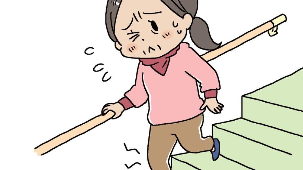 ひざが痛いときは「温める」それとも「冷やす」? 東大教授が正しい対処法教えます