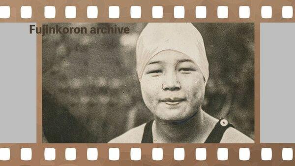 『いだてん』で話題! 金メダリスト・前畑秀子の手記「泳いで、泳っで、泳ぎぬいて」