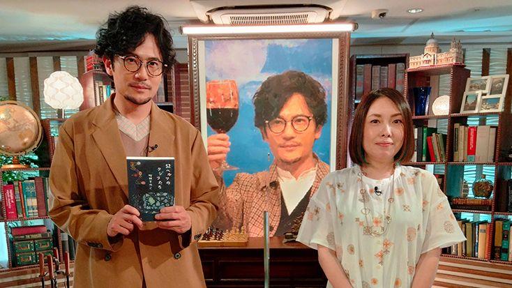 稲垣吾郎「インテリゴロウ」に本屋大賞作家・町田そのこが登場「稲垣さんのように美しく飲めるようになりたい」