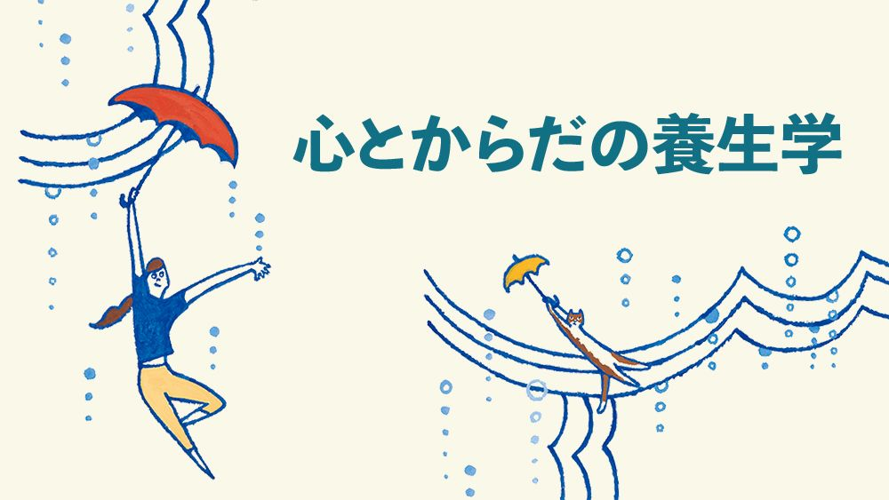 保湿、お風呂の入り方…夏のかゆみリスクを減らすスキンケア