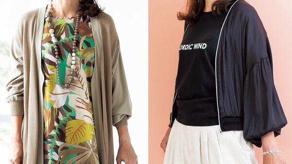 ワンパターンになりがちな季節の変わり目の羽織もの。ブルゾンやロングカーディガンの着こなしは?〈石田純子のおしゃれ塾〉
