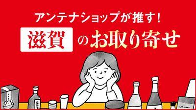 滋賀県・琵琶湖産ニゴロブナの鮒寿司はチーズのような芳醇な香り〈全国お取り寄せグルメ〉