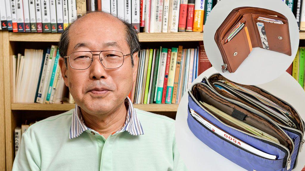 桐谷広人さんの財布は…仕切りの多いポーチで優待券の期限切れを阻止!【お金を引き寄せる財布のヒミツ】