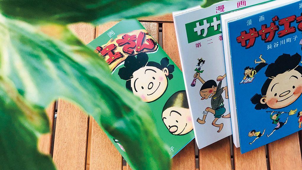 ヤマザキマリ「小津、木下、サザエさん」