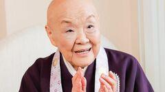 瀬戸内寂聴「今年99歳。夜中に転倒し入院しても、いまだ書ける喜び」