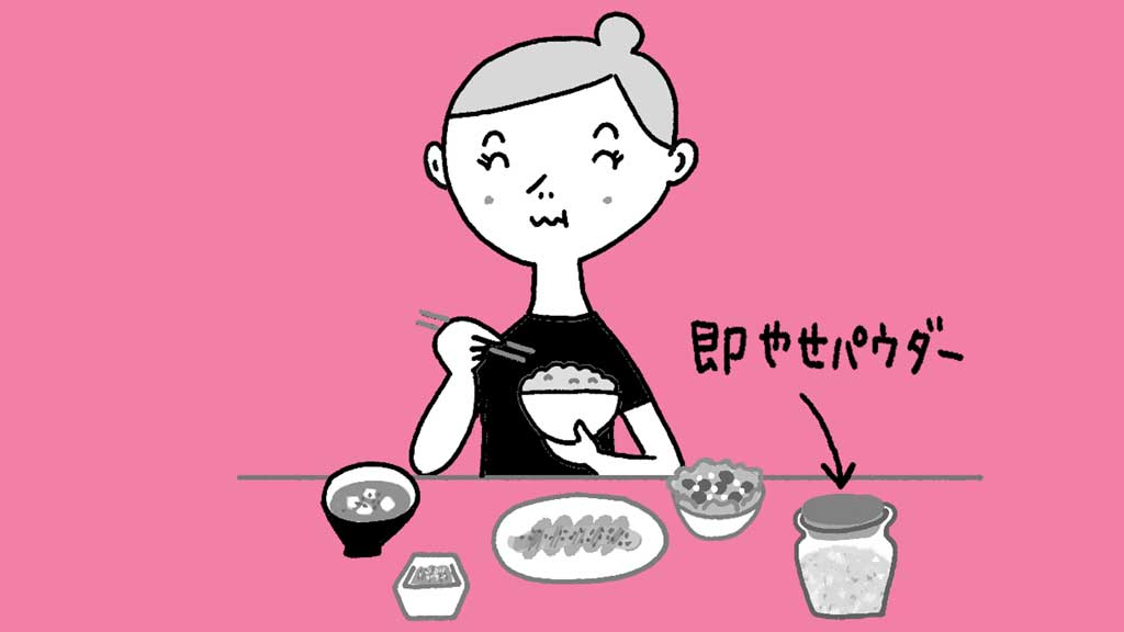 コロナ太りにも効果あり!? スプーン3杯の「高野豆腐パウダー」で内臓脂肪を燃やす