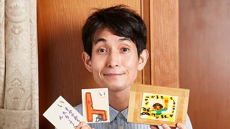 矢部太郎「《大家さん》とは違うしあわせ。風変わりな父との時間が僕の原点です」