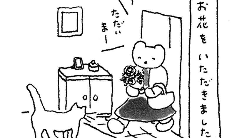 「火曜日のくま子さん」切り花の運命