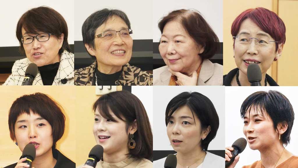 上野千鶴子「堂々と〈フェミニストです〉と口に出して良い時代になってきた」