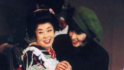 森光子と黒柳徹子の絆「徹子ちゃん、子供産まない?と言われた日」
