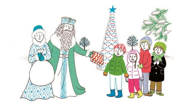 ロシアのクリスマスには、青いサンタがやってくる!