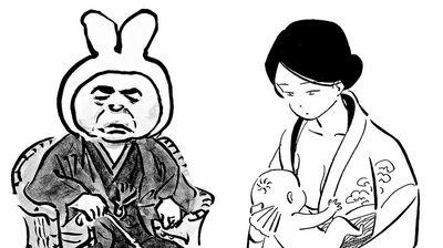 マゾヒズムに一生を捧げた文豪・谷崎潤一郎。山口晃・近藤聡乃が谷崎作品を漫画にしたら