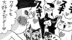 【漫画】こだわりのマイホームにパグ1匹と猫5匹と女ひとり