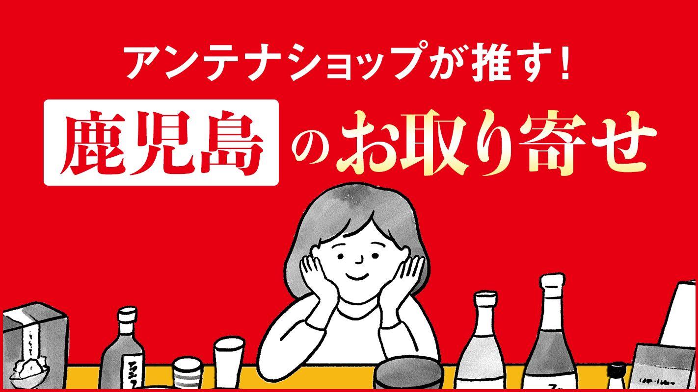 鹿児島県・有名料理店も愛用する香辛料「ひらめき」〈全国お取り寄せグルメ〉