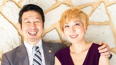 室井佑月×米山隆一「出会って3ヵ月、50代同士のコロナ婚。大人っぽくないのが楽しい」